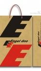 eko kesa Engel / 250 x 380 x 80 / idejno rešenje