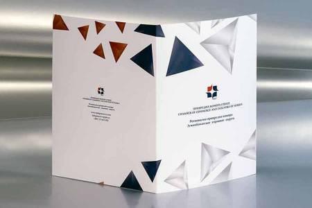 Fascikla sa dve klapne  (spolja) / Privredna Komora Srbije