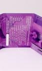 """Futrole za kartice (popust kartice, vaučere) """"Bar Kod"""" (Crna Gora)"""