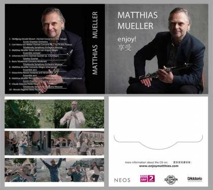 Omot za muzički CD / Mathias Mueler (Švajcarska)