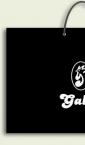 Idejno rešenje kesa / Galeo