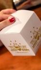 Kutija za tortice (4) / Hotel Moskva