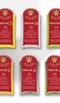 Nutribios - etikete (nalepnice, nepravilnog oblika)
