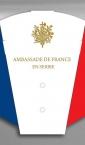Ambasada Francuske / sklopive lepeze