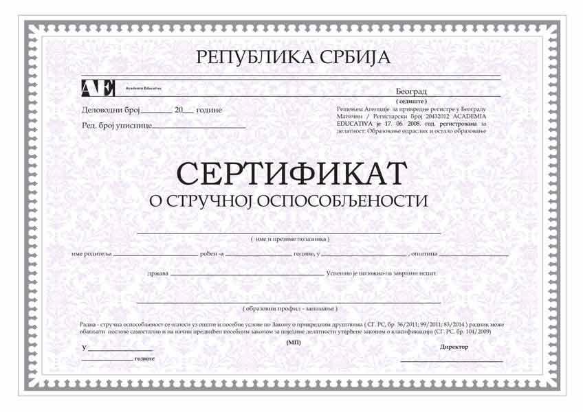 demo-giz-sertifikat