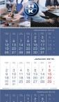 Poslovni kalendari za 2019. / v.4 / Hahn & Kolb