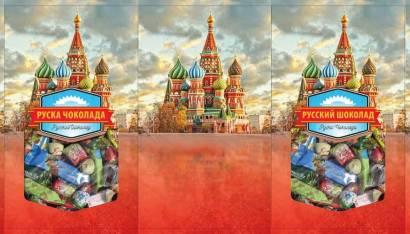 Ruska čokolada -manja-kutija (idejno rešenje)