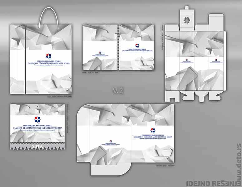 RPK (Privredna Komora Srbije, regionalna komora Pančevo) / reklamni materijal