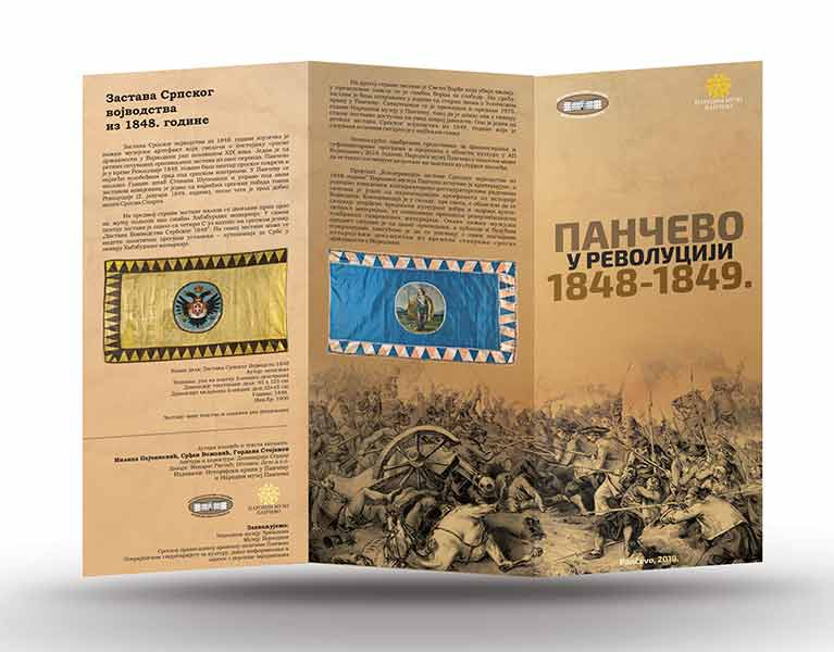 "Idejno rešenje, flajer A4 ""Pančevo u revoluciji 1848-1849.""(prospekt, duofold, spolja) / Narodni muzej Pančevo"