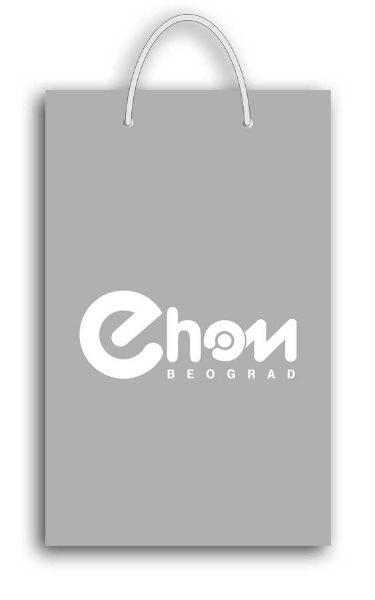 Idejno rešenje kesa / Ehom