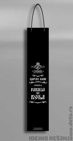 Destilerija Stanišić / Luksuzna kesa za piće (jedna boja)