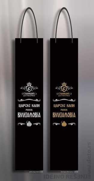 Destilerija Stanišić / Luksuzna kesa za piće (u jednoj ili dve boje)
