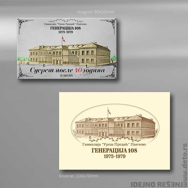 Pančevačka Gimnazija / Magnetni stikeri + koverti