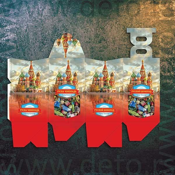 Ruska čokolada - manja-kutija (idejno rešenje)