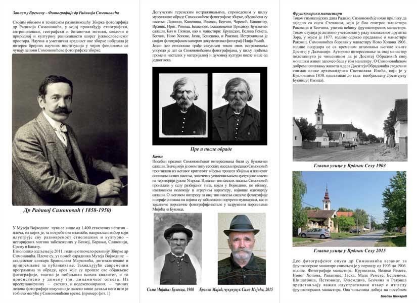 Muzej Pančevo / katalog b