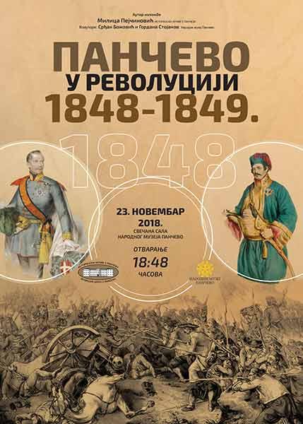 """Idejno rešenje, plakat izložbe """"Pančevo u revoluciji 1848-1849"""" / Narodni muzej Pančevo"""