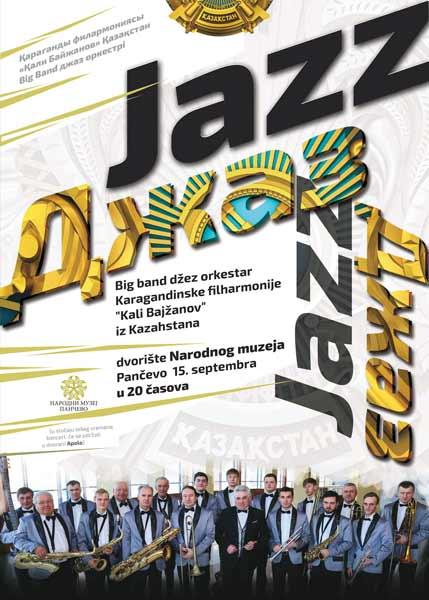 "Plakat 500x700mm ""Jazz/Джаз""  (idejno rešenje, Jazz orkestar iz Kazahstana)) / Narodni muzej Pančevo"