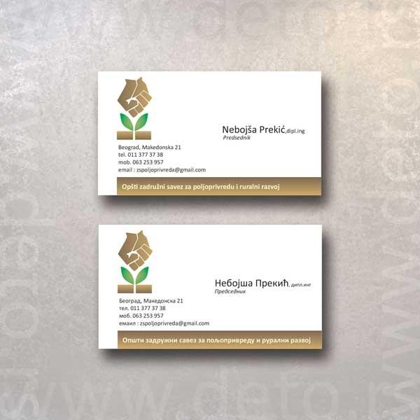 Opšti Zadružni Savez za Poljoprivredu i Ruralni Razvoj / znak, vizit karte