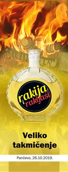 Rakija i Rakijaši / roll-up