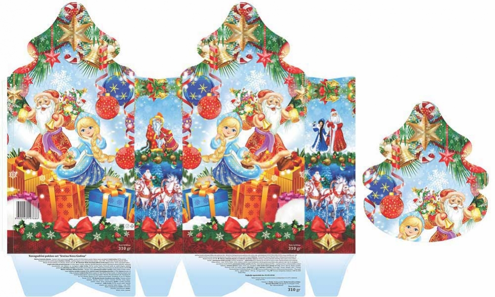 "Ruska čokolada - poklon kutija ""Jelkica"" (idejno rešenje)"