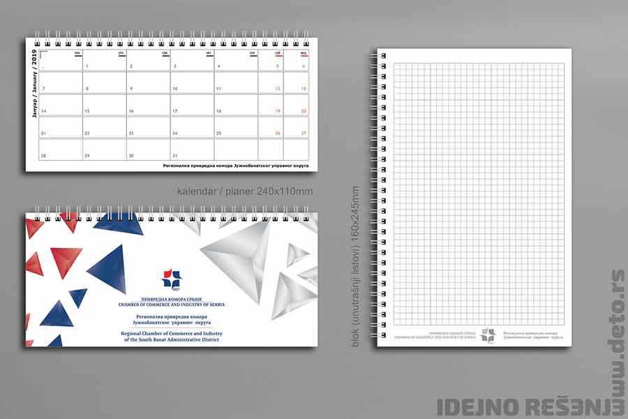 Privredna Komora Srbije / stoni kalendar - planer + Blok B5