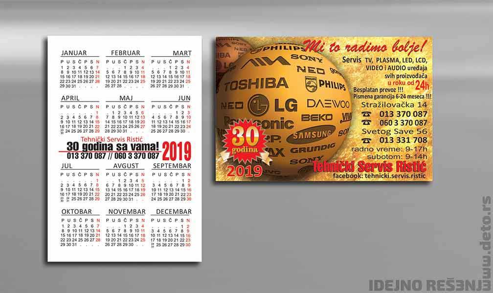 Tehnički Servis Ristić / Džepni kalendar