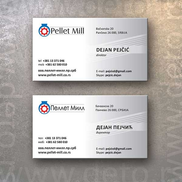 Pellet Mill - vizit karte (idejno rešenje)