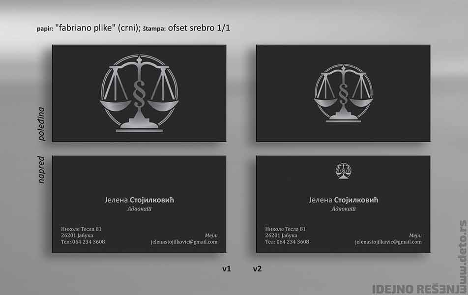 idejno rešenje vizit karte / Advokat Jelena Stoilković