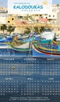 kalendar2-kalodoukas-a