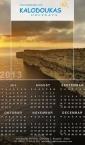 kalendar2-kalodoukas-b
