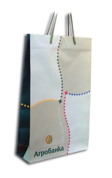 agrobankac / poslovne reklamne plastificiranje kese