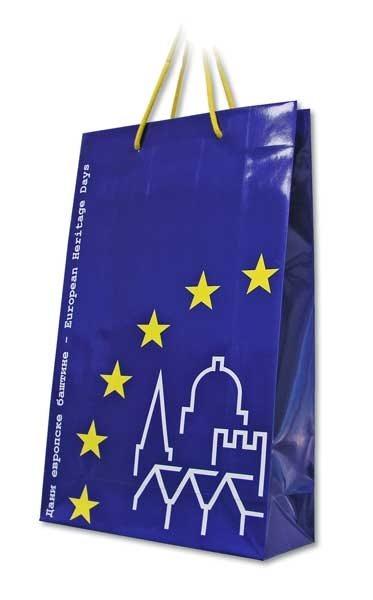 eu-heritage / reklamne papirne kese