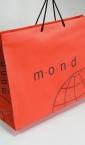 Kesa Mond / Podgorica / Montenegro / dimenzije 420 x 380 x 120 mm (model XL)