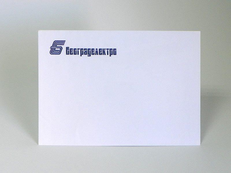 veliki koverti - Beogradelektro