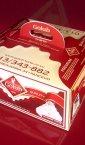 Velika kaširana kutija za torte / Golub