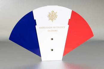 Suvenir lepeze / Ambasada Francuske