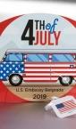 Reklamne lepeze / Ambasada USA, 2019