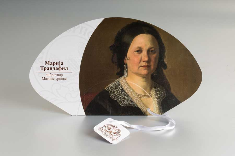 lepeze / Matica Srpska