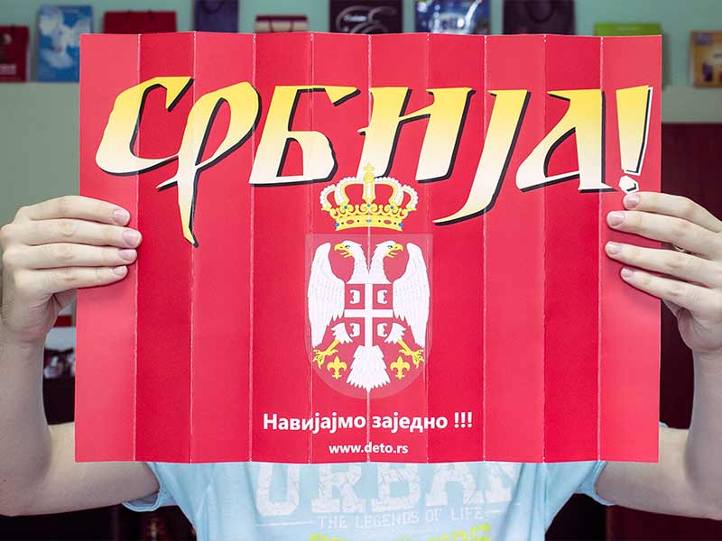reklamna-lepeza-2