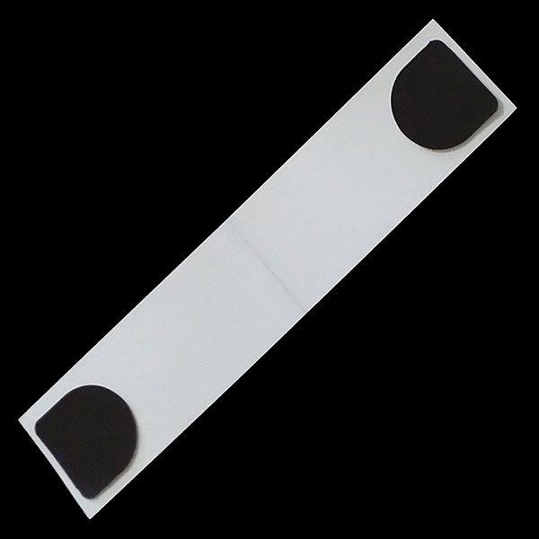Magnetni bookmark (poleđina)