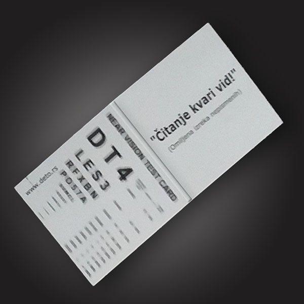 """Magnetni bookmark ,""""Deto"""""""