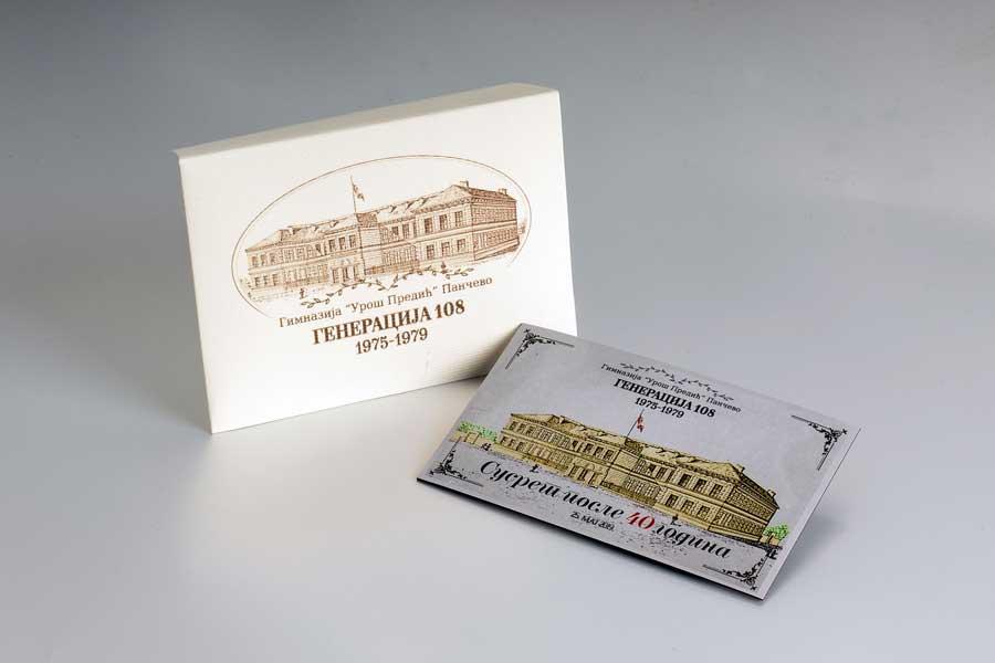 magneti za frizider i koverti / Pančevačka gimnazija