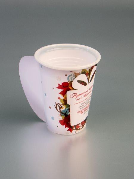 """Papirne čaše (omoti za standardne PE čaše) - """"Sr. Mitrovica"""" - sa otvorenom i zatvorenom ručkom"""