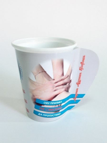 SNP papirne čaše (omoti za PE čaše