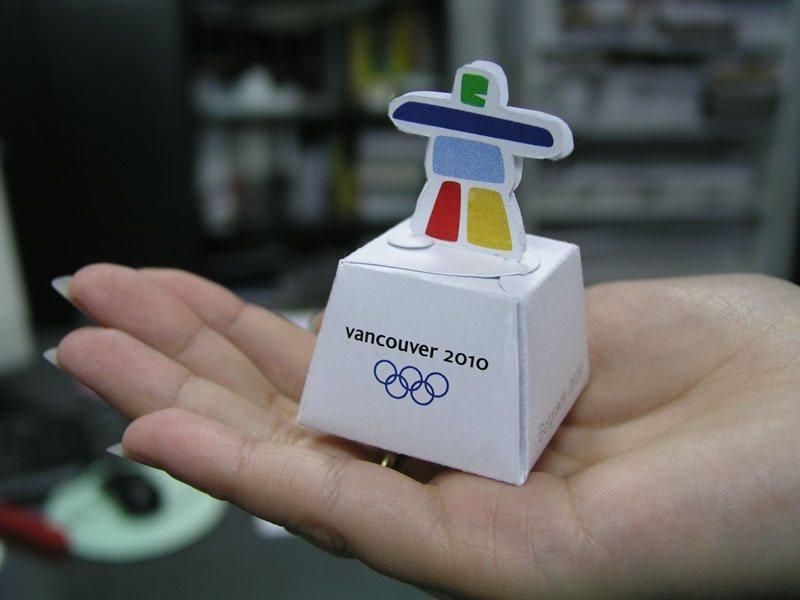 vancouver - promo kutijica
