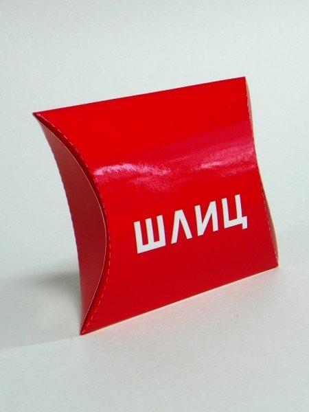 pillow-box-slic