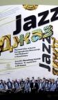 """Plakat 500x700mm """"Jazz/Джаз"""" (Jazz orkestar iz Kazahstana)/ Narodni muzej Pančevo"""