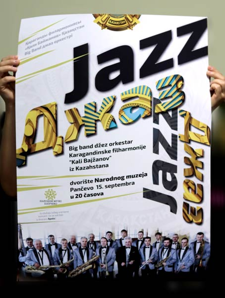 "Plakat 500x700mm ""Jazz/Джаз"" (Jazz orkestar iz Kazahstana)/ Narodni muzej Pančevo"