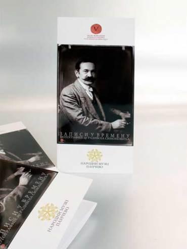 katalog A3 / Narodni muzej Pancevo