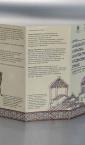 "Katalog (flajer A4 - spolja) ""Arheoakustika"" / Narodni muzej Pančevo"